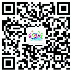 乐游湖里官方微信公众号