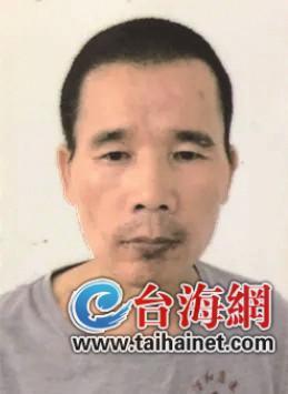 漳州:如果看到他,请赶紧通知他家人
