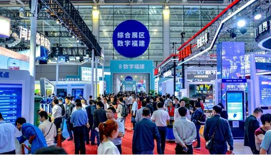 第三届数字中国建设峰会10月12日至14日在福州召开
