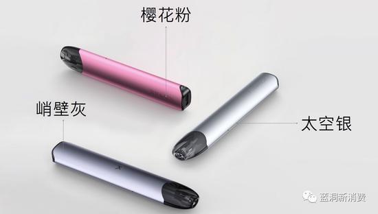 刻米PRO有三个颜色,比较适合女性用户的樱花粉,以及太空银和峭壁灰。