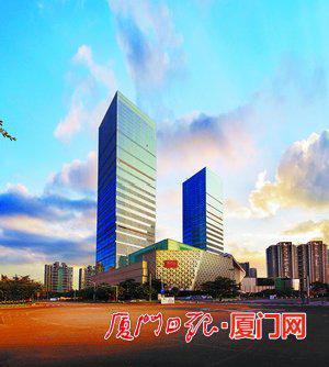 厦门经济特区房地产开发集团有限公司。(厦门企联 供图)
