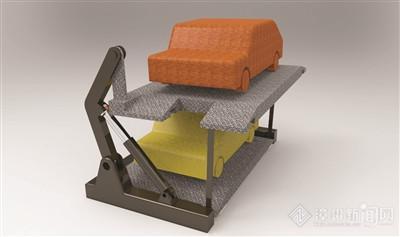 """停车装置"""",参加第八届全国大学生机械创新设计大赛获得设计奖一等奖.图片"""