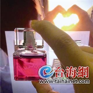 """▲网上热销的""""参天beaut eye玫瑰""""的日本眼药水"""