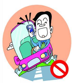 开车使用手机,将被依法查处。