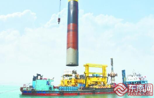 莆田平海湾海上风电场项目迎来一大突破