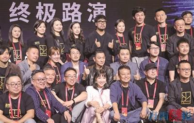 金鸡电影创投大会举行 16个项目进行终极路演
