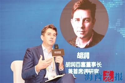 胡润国际朋友圈论坛在厦门举行 国际友人大秀中国话
