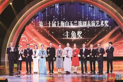 厦门高甲戏名伶吴晶晶摘得白玉兰 曾获中国戏剧梅花奖