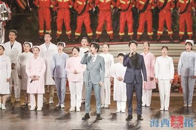 第33届中国电影金鸡奖在厦开幕 王宁胡孝汉致辞
