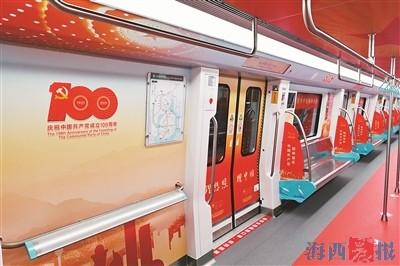 厦门地铁3号线25日正式开通运营