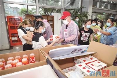 800份爱心餐送抵一线 爱心企业为核酸检测点送温暖