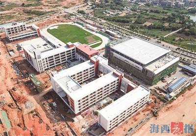 厦门翔安两所名校将于年底竣工验收 明年9月投入使用