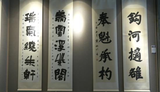 """沙县举办""""百花争春""""书画印作品展活动"""