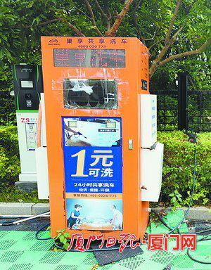 """在软件园二期停车场内,一台""""巢享共享洗车""""的自助洗车机屏幕损坏。"""