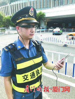 ■智能眼镜让交通执法更便捷精准。