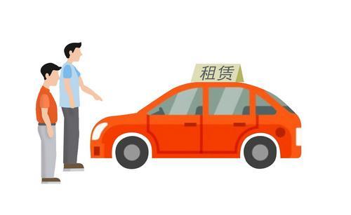 4月11日晚8点左右,徐某租来一辆轿车,交给韦某实施碰瓷敲诈。