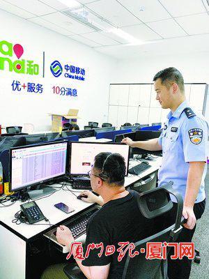 """""""非警务警情处置中心""""可提供移车服务。"""