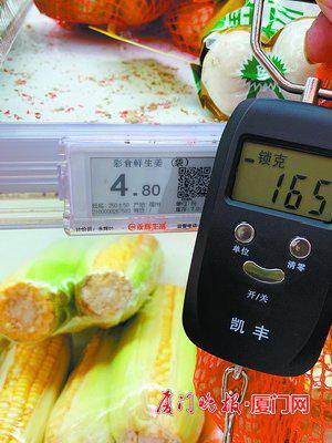 ■标注350克的生姜实际仅重165克。