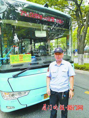 厦门:女乘客晕倒公交司机闯红灯送医 乘客助力