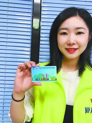 厦门144小时过境免签外国人畅游卡