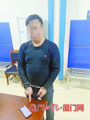 质疑司机绕路15分钟狂打71次110 男子被行政拘留10日