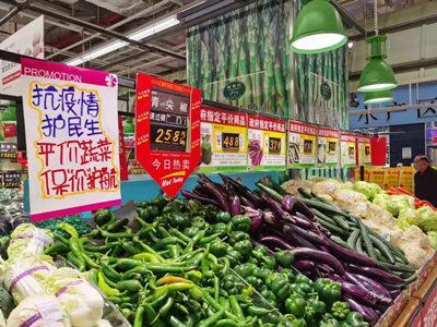 4月1日起厦门103家平价商店猪肉差价补贴提高1倍