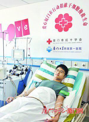 为了救人推迟回家 集大学子捐献造血干细胞