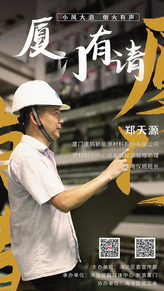为公司节省数千万元 他却说自己只是一名普通的电工