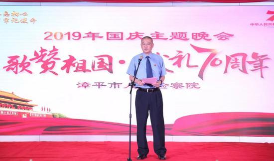 献礼70周年|漳平市检察院举办国庆主题晚会