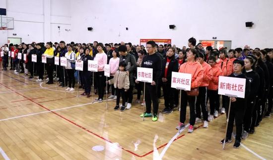 全民健身 普惠民众——三明市第三届社区健身运动会在市体育馆