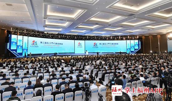 重磅!国务院新闻发布会宣布!第三届数字中国建设峰会10月12日在福州开幕!
