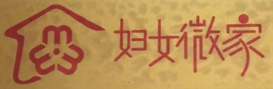 """云霄检察:福建省妇联副主席陆菁深入云霄县检察院调研指导""""妇女微家""""工作"""