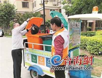 ▲垃圾转运车定时定点收垃圾