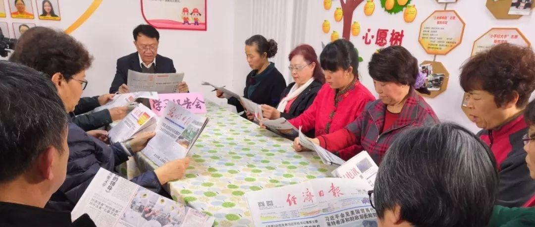 打造居民精神家园 中国文明网点赞湖里金安社区书院
