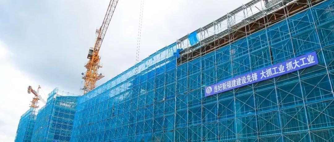 南靖市职教园区月底封顶 为全省规模最大的中职学校