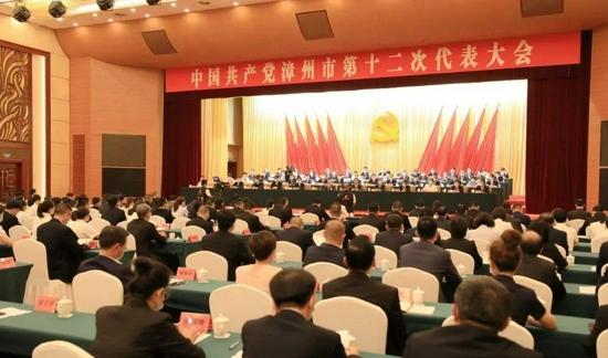 新一屆漳州市委委員、市委候補委員、市紀委委員名單出爐