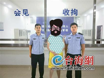 ▲陈某被处以拘留10天