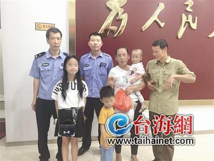 ▲在小姐姐(前左)帮助下男童找到家人