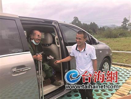 """流浪23年在漳州菜市场乞讨生存 """"乞丐王""""回江西老家了"""