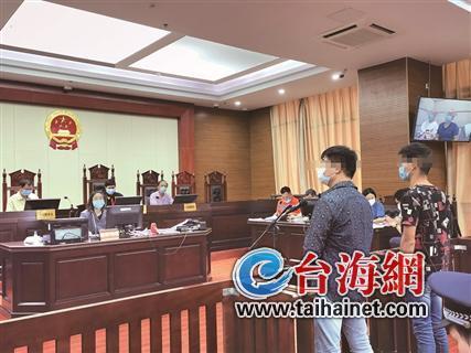 漳州芗城首例以软暴力讨债牟利的恶势力犯罪团伙宣判