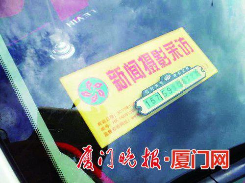 """-开网约车的黄某自称""""香港记者"""",车上还挂着""""新闻摄影采访""""的牌子。"""
