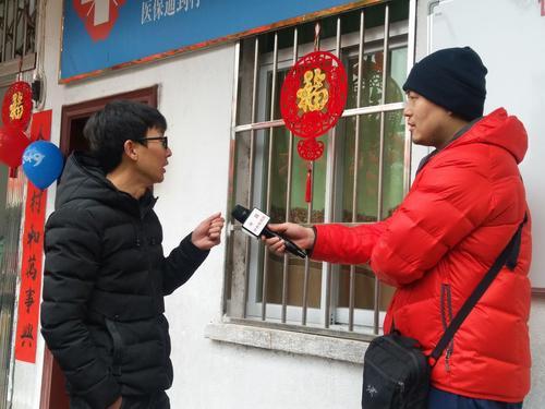 中央电视台《新春走基层》特别节目走进三元后溪村
