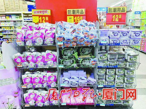 ▲超市内出现专门摆放除湿用品的货架。