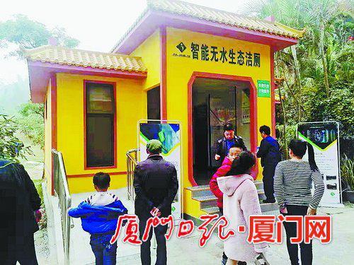 位于海沧石室禅院内的智能无水生态厕所,受到市民游客好评。