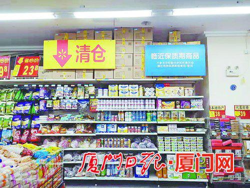 沃尔玛超市设置了临期专柜。