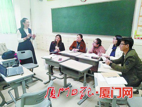 ▲青年教师工作坊研讨会。
