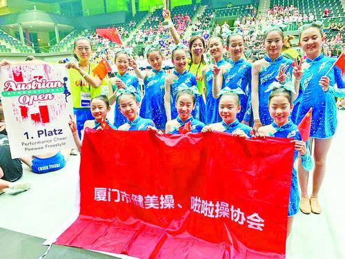 厦门啦啦操姑娘和教练在赛场合影。(厦门市健美操、啦啦操协会供图)