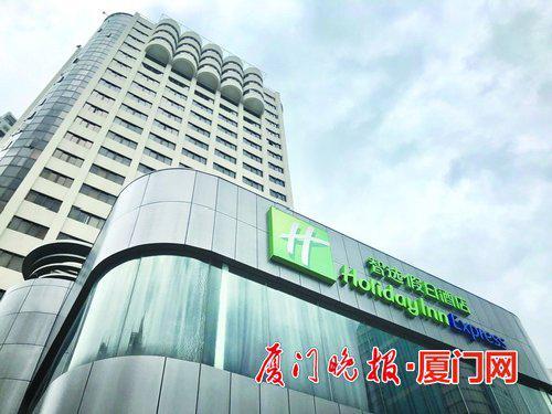 """-庐山大酒店换牌成为""""智选假日酒店"""",并于7月前营业。"""