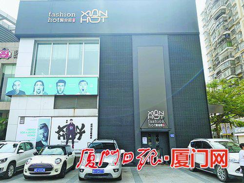 贤合庄厦门店目前暂停营业。