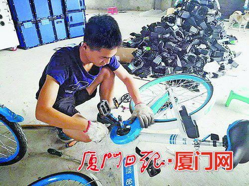 退休小蓝车派上大用场 哈啰出行将单车回收再生处理